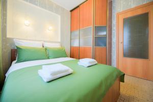 Apartments 5 Zvezd Green - Kolkhoznyy