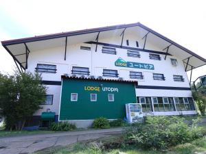 Lodge Utopia, Lodges  Toyooka - big - 6