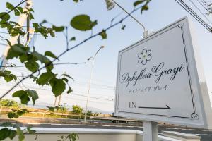 Auberges de jeunesse - Guest House Diphylleia Grayi