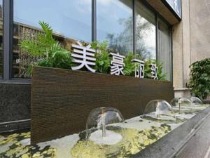 Mehood Lizhi Hotel Drum Tower Branch - Xi'an