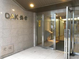 THE WONDER AT STAY OSAKA -Bentencho-, Apartmány  Ósaka - big - 87