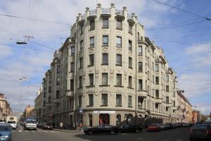 Мини-отель Аксимарис
