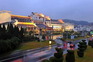 obrázek - Huangshan International Hotel