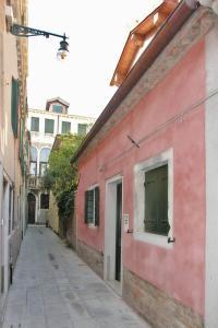 Appartamento Ca' Giustina 161S - AbcAlberghi.com