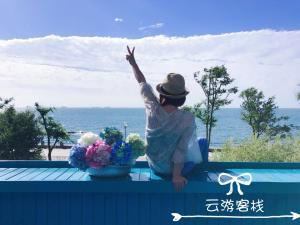 obrázek - Qingdao Yunyou Seaside Villa