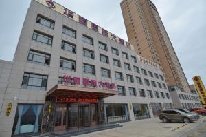 Auberges de jeunesse - Hua Heng International Hotel