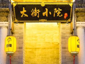 Auberges de jeunesse - Chaozhou Hello Inn