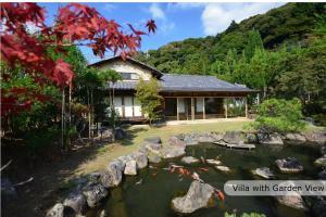 Aoi Philosophers Path Villa - Hotel - Kyōto