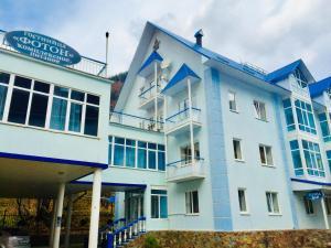Отель Фотон