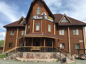 Inn Chalet Polyana, Мини-гостиницы  Новоабзаково - big - 8