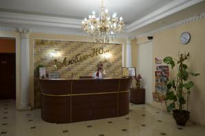 Отель Люблю-но