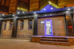 Алекс отель на Петроградской