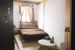 Auberges de jeunesse - Hinoki Mansion