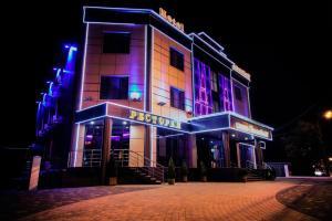 Hotel Kremleff - Kalinovskiy