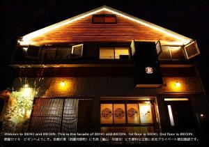 SEIKI & BEGIN, Holiday homes - Kyoto