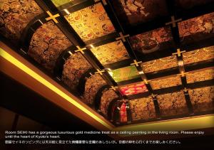 SEIKI & BEGIN, Дома для отпуска  Киото - big - 52