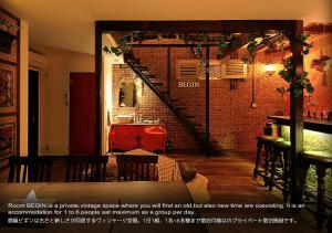 SEIKI & BEGIN, Holiday homes  Kyoto - big - 2