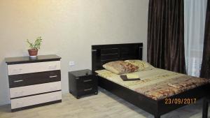 Apartment Ordzhonikidze 1 - Nadezhda