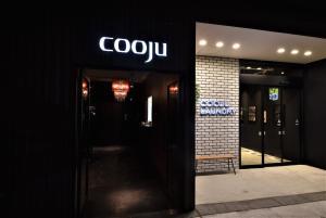 Auberges de jeunesse - Hotel cooju Kawasaki