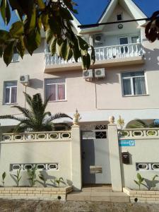 Guest House Bereg Morya - أدلر