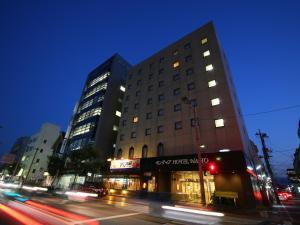 Auberges de jeunesse - Sentia Hotel Naito