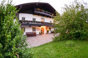 Hotel Restaurant Ferienwohnungen ALPENHOF, Apartmánové hotely  Übersee - big - 34