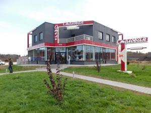 Papina Dacha Hotel - Krivoye Koleno