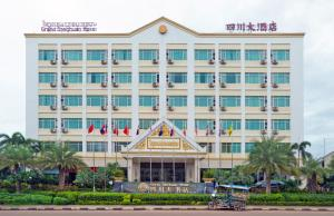 Grand Szechuan Hotel Vientiane - Ban Pak Som