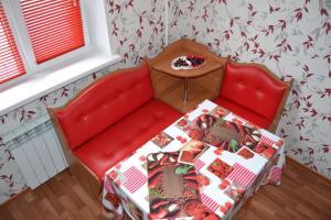 Апартаменты на Клыкова - Dukhovets