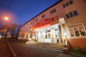 Hotel Vyazma - Nikolo-Pogoreloye