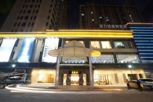 Ceramik Hotel, Hotels  Shunde - big - 2