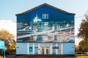 Отель Отдыхалов, Барнаул