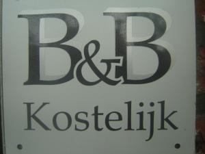 B & B Kostelijk - Tubbergen