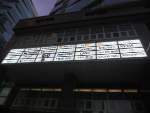 Wave House, Apartmány  Pusan - big - 11