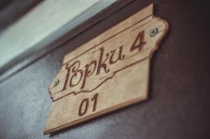Aktiv-Hotel Gorky, Hotely  Novoabzakovo - big - 57