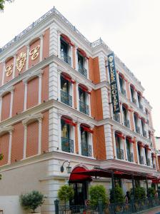 Eler Hotel, Тирана