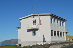 The Old Post Office Guesthouse, Affittacamere  Grundarfjordur - big - 23