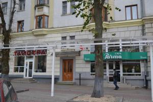 Hrushevsky Apartment Near The Theater, Apartmanok  Ternopil - big - 20