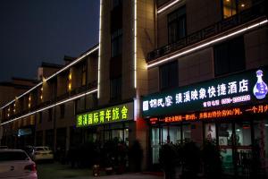 Jixi International Youth Hostel, Hotel low cost  Jixi - big - 1