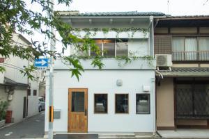 Heian Residence Kuramaguchi, Гостевые дома  Киото - big - 23