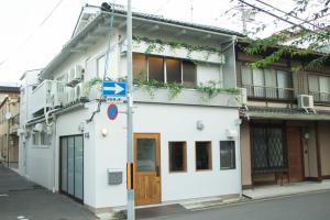 Heian Residence Kuramaguchi, Гостевые дома  Киото - big - 22