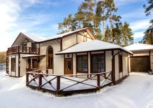 Dom v Gromovo - Syapilyamyaki