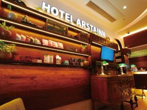 Hotel Arstainn, Hotely  Maizuru - big - 35
