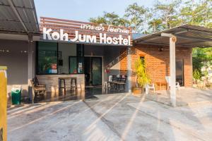 Koh Jum Hostel - Ban Ko Phrao
