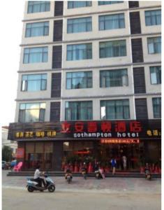 Auberges de jeunesse - An Pu Dun Hotel