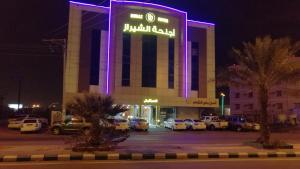 Hostels und Jugendherbergen - Al Shiraz Suites