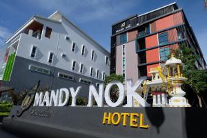 Mandy Nok Hotel - Nakhon Si Thammarat