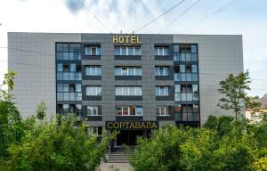 Гостиницы Сортавалы, Республика Карелия