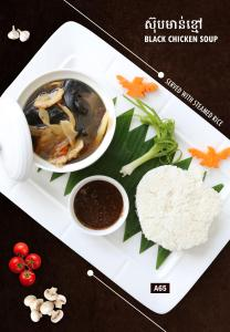 Yeak Loam Hotel, Отели  Banlung - big - 72