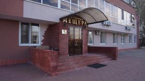 Meschera Hotel - Kalikino